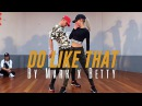 Korede Bello DO LIKE THAT Choreography by Mark x Betty Class Video
