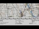 Работа с топографической картой. Часть 3 hf,jnf c njgjuhfabxtcrjq rfhnjq. xfcnm 3