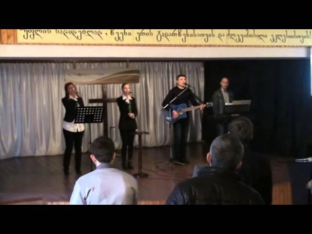 Прославление церкви Слово жизни г. Батуми - Аллилуйя, Осанна
