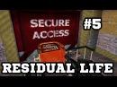 Half-Life Моды - RESIDUAL LIFE - Гаргантюа, Стоянки, Рельсы 5