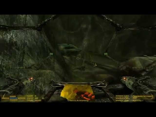 AquaNox 2: Откровение - AquaNox 2: Revelation - Прохождение - миссия 19 - Ангелы и краулеры