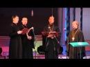 Церковный хор - Косил Ясь Конюшину (Песняры)