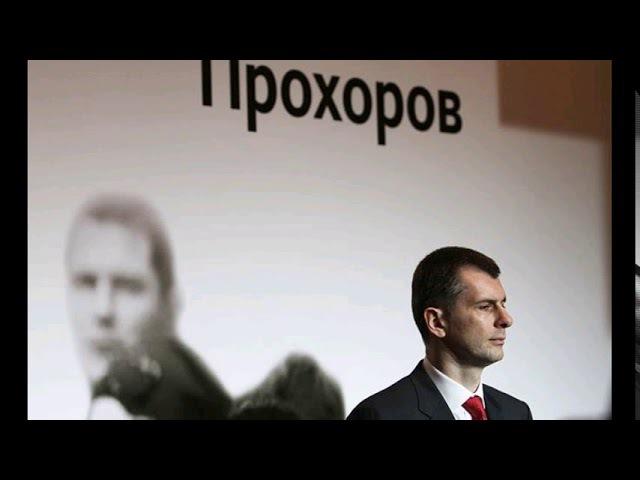 Профессор Катасонов Михаила Прохорова ждет участь Рябушинского жалкая старость