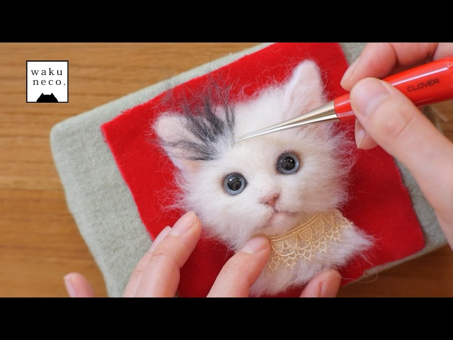羊毛フェルト 猫のポイント植毛の仕方☆方法。100均の便利グッズもご紹20