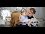 Семейный промо-ролик, Денис, Светлана и Алиса, январь, 2018 г.