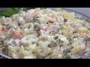 Салат Оливье вкусный домашний рецепт
