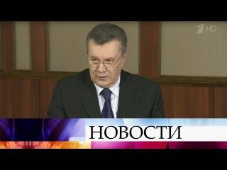 Экс-президент страны Виктор Янукович назвал ситуацию наУкраине патовой.