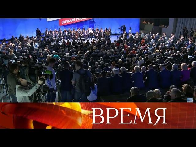 Решение инициативной группы избирателей: Владимир Путин официально выдвинут ка...
