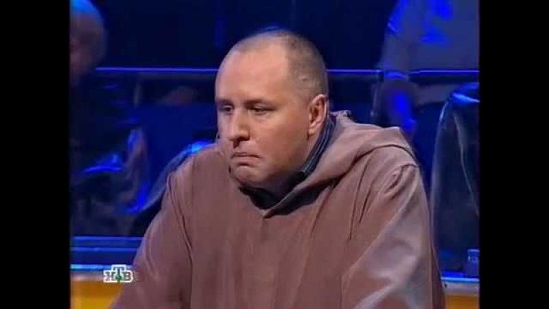 Своя игра. Арцыбашев - Либер - Эдигер (24.02.2007)
