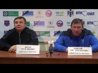 Пресс-конференция О.Чубинского и С. Фирсова