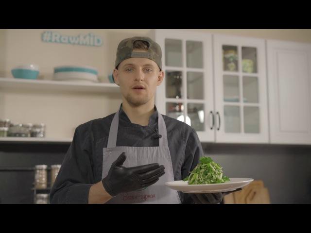 Рецепт зелёного салата   Веган-гурман