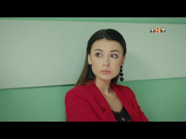 Улица, 1 сезон, 80 серия (20.02.2018)