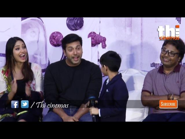 Jayam Ravi Son Aarav Ravi Cute Speech   TikTik Tik Audio Launch   Nivetha PethuRaj   D.Imman