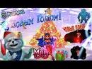 Обзор Обновления Music Wars - Новогодние обновление Музвар- Секреты Мьюзик Варс