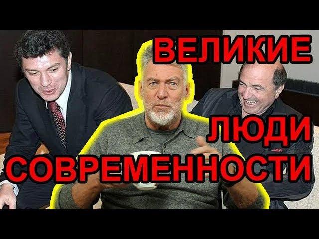 Кому памятник на Руси поставить-2? Ответы зрителей АРУ ТВ. Артемий Троицкий