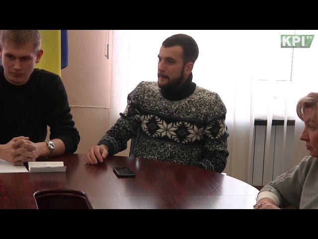 Засідання тимчасової комісії з питань ОСС КПІ