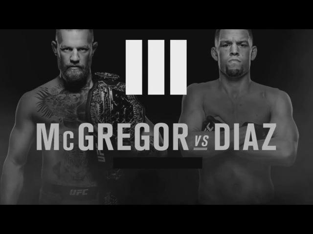 КОНОР МАКГРЕГОР против НЕЙТА ДИАЗА на UFC 227