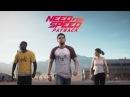 Need For Speed Payback/Жажда Скорости Расплата Сюжетный Русский Трейлер HD