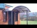 Навес из стальных труб и поликарбоната своими руками DIY awning
