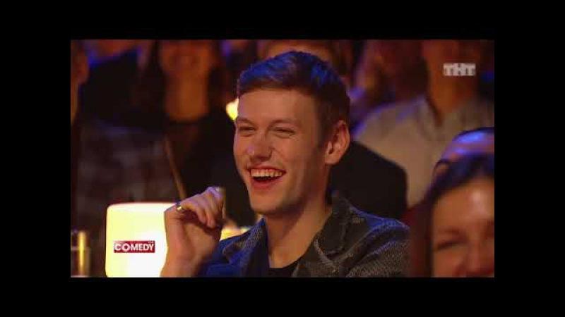 Comedy Club Павел Воля об Ольге Бузовой породия на Мало половин