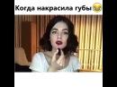 Risha willson video