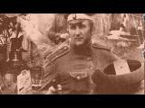 Юрий Самарский - Последняя игра поручика