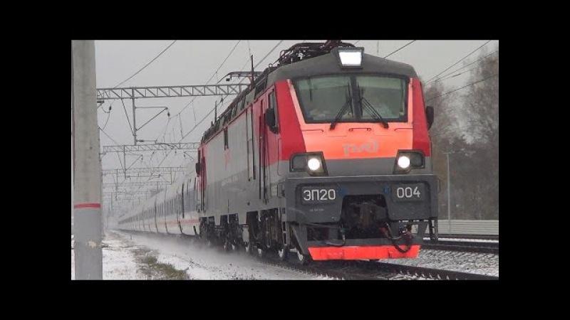 ЭП20 004 со скоростным поездом Стриж №708 Москва Нижний Новгород
