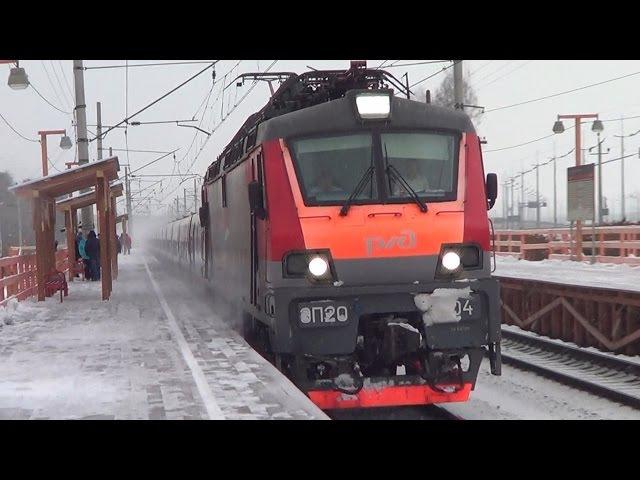 ЭП20 004 со скоростным поездом Стриж №705 Нижний Новгород Москва