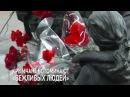 Крымчане вспоминают вежливых людей