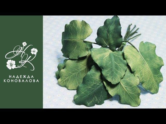 Как сделать листья из фоамирана без молдов.
