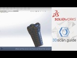 SolidWorks, video 1. Reverse engineering of Organic forms. Reverse engineering for beginners.