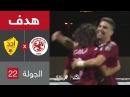 هدف الفيصلي الأول ضد أحد روجيريو كوتينيو في الجولة 22 من الدوري السعودي للمحترفين