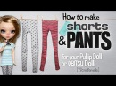 How To Make Doll Pants Shorts for your Pullip Doll or a 27cm Obitsu Doll