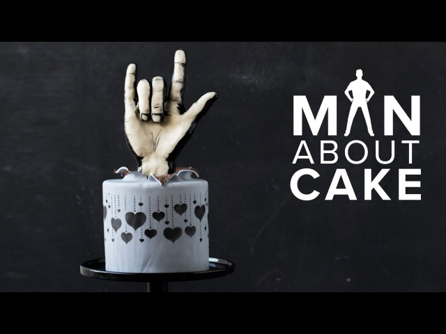 (vk.com/lakomkavk) ROCK ON! Anti-Valentine's Day Cake | Man About Cake Modeling Chocolate Sculpting