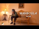 Kafon - Mahboula مهبولة Official Music Video