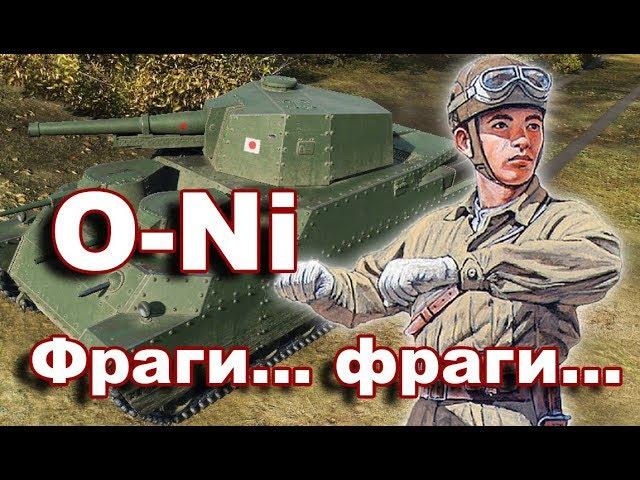 СтопРак. Школьник на O-Ni (1 серия)