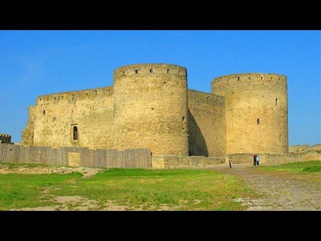 День в средневековье| Рыцарские бои| Аккерманская крепость в Белгород-Днестровском