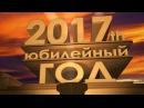 Урал-Контейнер - 20 лет для вас на суше и на море!