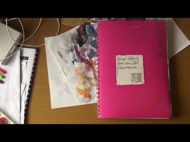 Yiran's calarts sketchbook 2017 - accepted