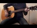 Oxxxymiron Хитиновый покров cover на гитаре