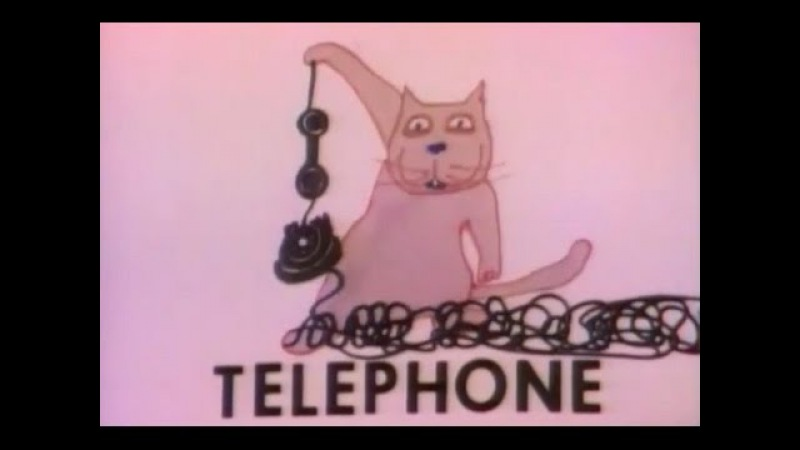 Sesame Street - Cat and Telephone - The Hubleys (1971)
