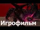 Игрофильм Warhammer 40,000 Dawn of War