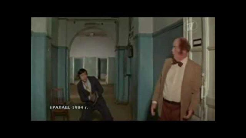 Геннадий Хазанов в Ералаше. Сегодня вечером