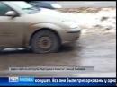 Вандализм в Рыбинске: неизвестные прокалывают колеса автомобилей