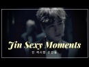 Do I Wanna Know BTS Jin Sexy Moments