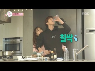 [We got Married4] 우리 결혼했어요 - Hesung's back-hug to Gongmyeong! 20170121
