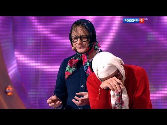 Короли Смеха 2018.Юморина 2016.Кекс.Новые Русские Бабки.
