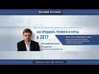 20 усилителей запуска Вконтакте. 28.12.17 в 10.00 мск!