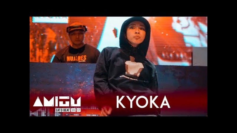 Kyoka JPN Judge Showcase Eat D Beat AMITY 2017 Bandung Indonesia