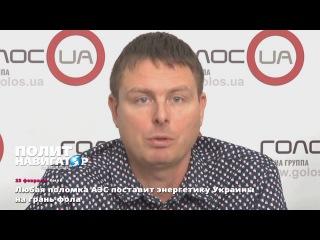 Реальные цели блокады поставок угля с Донбасса отличаются от декларируемых
